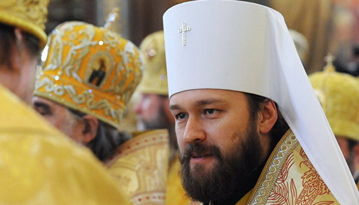 Europe rejects Christianity as the basis for its identity, – Metropolitan  Hilarion (Alfeyev) - UOJ - the Union of Orthodox Journalists